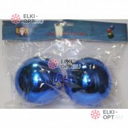 Шары 10см цвет синий глянец (2шт/уп)