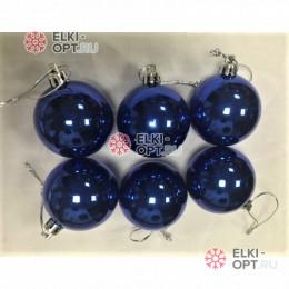 Шары d-5см цвет синий глянец