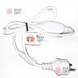 Шнур питания для подключения светодиодной бахромы IP65, цвет белый