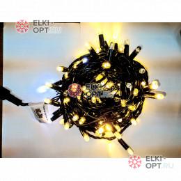 Светодиодная гирлянда мерцающая с герметичным колпачком цвет теплый белый 10м провод каучук черный IP65 100LED