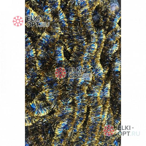 Мишура новогодняя Московская d-5м цвет синий с золотыми концами длина 2м (упак. 10шт)