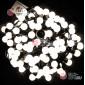 Светодиодная гирлянда Мультишарики d-1,8см цвет белый 10м 100LED, провод черный, IP65