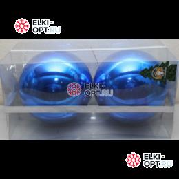 Шары 12см цвет синий глянец (2шт/уп)