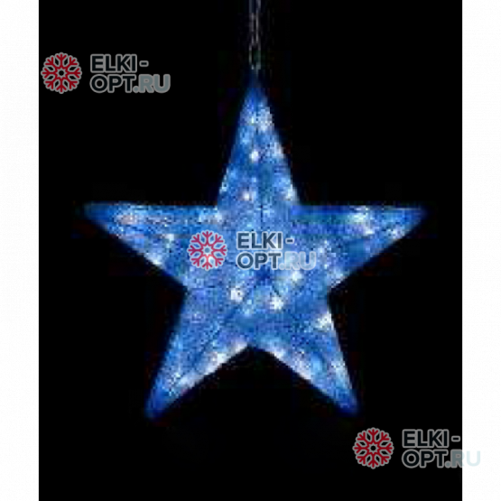 Светодиодная фигура Звезда цвет синий (60*60*12 см)