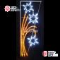 Фигура светодиодная Звездный фейерверк 165 см