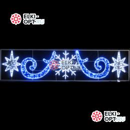Фигура Снежинка со звездами