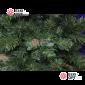 Ель искусственная Сибирская 1,5м цвет зеленый