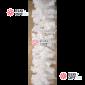 Гирлянда хвойная d-28см длина 2,7м цвет белый