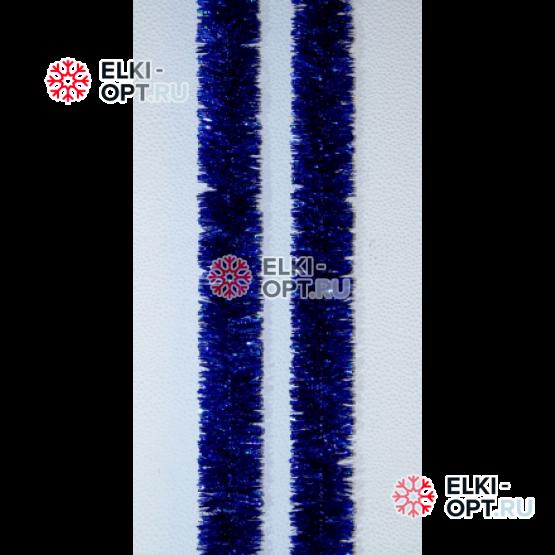 Мишура новогодняя Сибирская d-5см цвет синий длина 2м (10шт/уп)