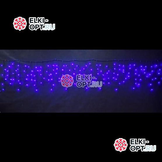 Светодиодная бахрома 3х0,6м цвет синий 150 LED 20шт х1105 руб черный провод IP44