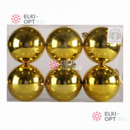 Шары d-8см цвет золото глянец 32уп х 162руб