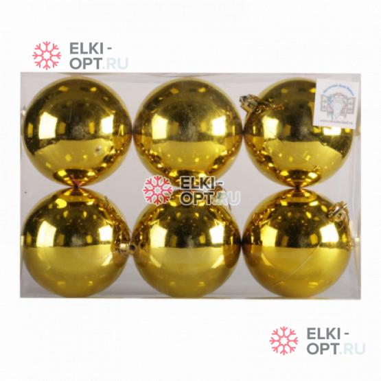 Шары d-8см цвет золото глянец 32уп х 170руб