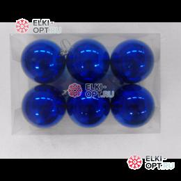 Шары d-8см цвет синий глянец 32уп х 170р