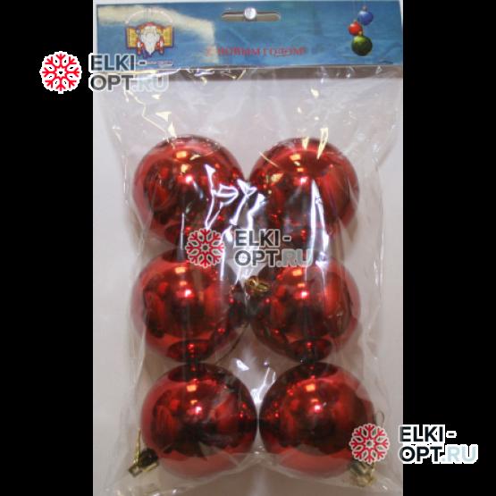 Шары пластиковые d-6см цвет красный глянец (6шт/уп) 72уп х 85руб