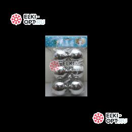 Шары d-6см цвет серебро глянец 72уп х 85р