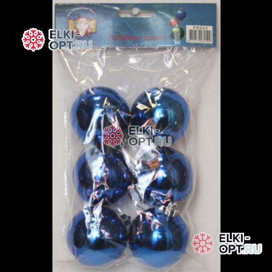 Шары пластиковые d-6см цвет синий глянец (6шт/уп) 72уп х 85руб