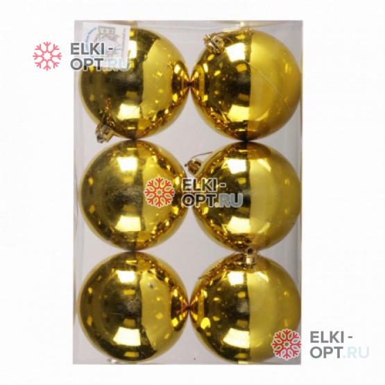 Шары d-7см цвет золото глянец 48уп х 128руб