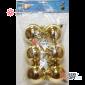 Шары пластиковые d-5см цвет золотой глянец (6шт/уп)  144уп х 68руб
