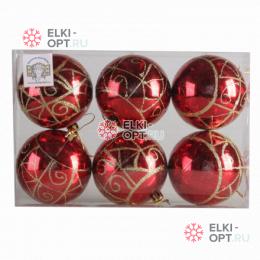 Шары d-8см цвет красный (6шт) 30уп х90руб PPCB20