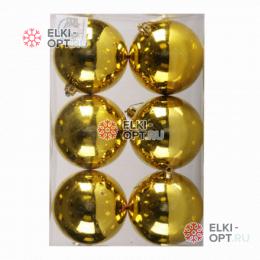 Шары пластиковые 7см цвет золото глянец