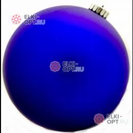 Шар d-15см цвет синий матовый