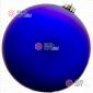 Шар пластиковый 15см цвет синий матовый