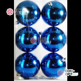 Шары d-8см цвет синий глянец