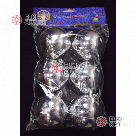 Шары пластиковые 8см цвет серебро глянец