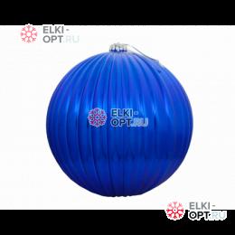 Шар d-20 см рельефный, цвет синий глянец
