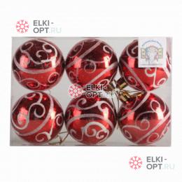 Набор елочных шаров 6см цвет красный с белыми узорами