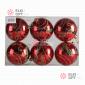 Набор елочных шаров 8см цвет красный